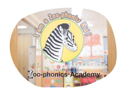 Zoo-phonics® Academy看板